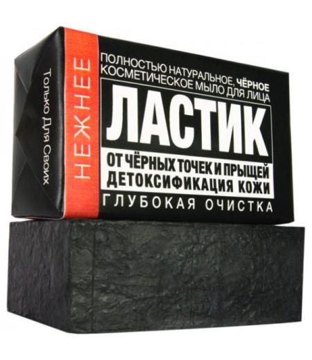 Твердое мыло для лица ТДС Ластик 75 гр