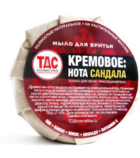 Мыло для бритья ТДС нота сандала 75 гр