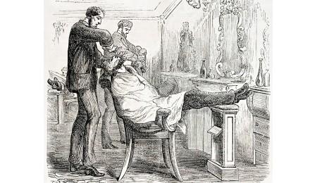 История бритья