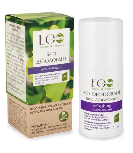 Дезодорант для тела Освежающий 50 мл